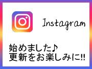 札幌マッサージ委員会インスタグラムを始めました