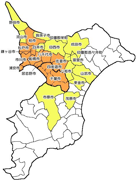 千葉委員会 可能範囲