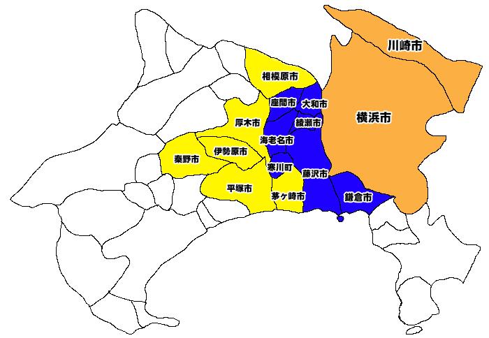 出張マッサージ委員会 神奈川エリア