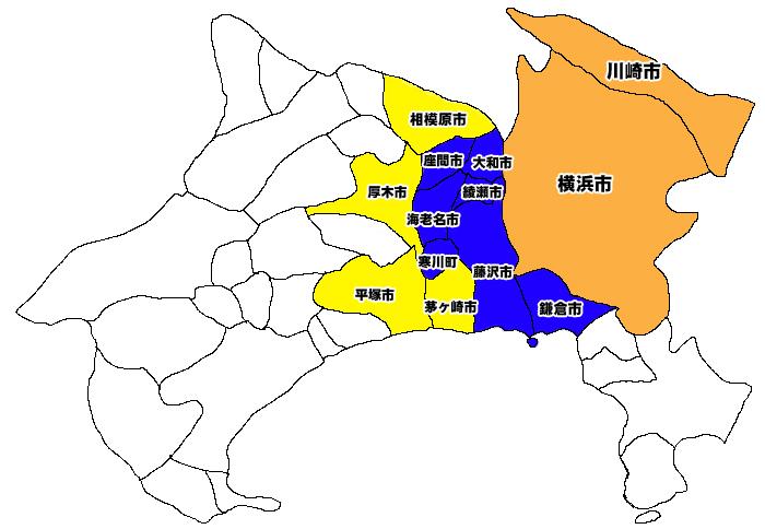 神奈川出張マッサージ委員会の出張エリア