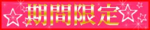 東京の出張マッサージは23区全域