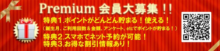 札幌 出張マッサージ