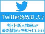 名古屋委員会のツイッター