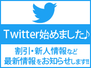 大阪委員会のツイッター